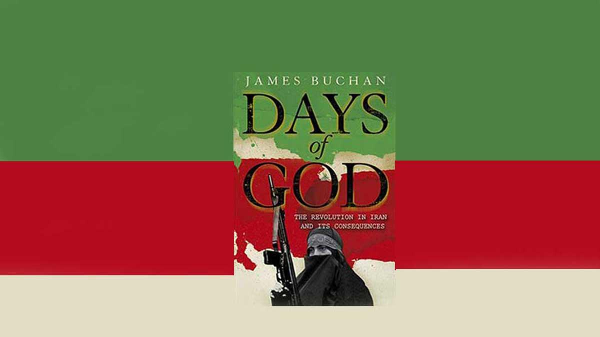 مروری بر کتاب «روزهای خدا»
